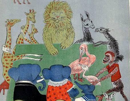 Творчество Веры Ермолаевой и Алисы Порет